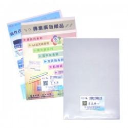 WIP聯合 L型資料夾(附名片袋) CE310-F