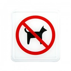 WIP聯合 600系列標示牌-禁止寵物進入 NO.615