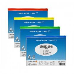 WIP聯合 A4透明拉鏈袋(橫) A4335