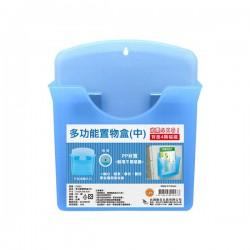 WIP聯合 多功能置物盒(中) C2023