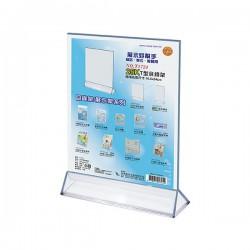 WIP聯合 25K / A5 倒T型目錄架 T1724 適用紙張 14.85x21cm