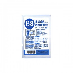 WIP聯合 B8透明硬質膠套 T9908