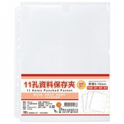 WIP聯合 11孔資料保存夾(0.15mm) CM-140