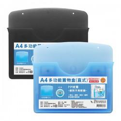 WIP聯合 A4多功能置物盒(直式) C2623S