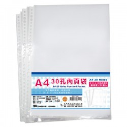 WIP聯合 A4 30孔內頁袋 CM-130 20入裝