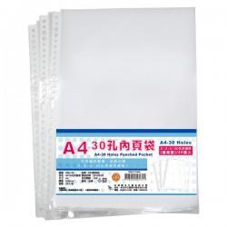WIP聯合 A4 30孔內頁袋 CM-130