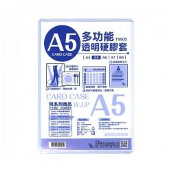 WIP聯合 A5透明硬質膠套 T9905