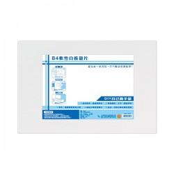 WIP聯合 B4軟性白板磁片 B4001