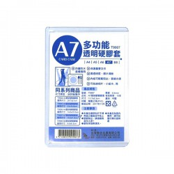 WIP聯合 A7透明硬質膠套 T9907