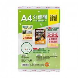 WIP聯合 A4公佈欄(玻璃專用) T2032