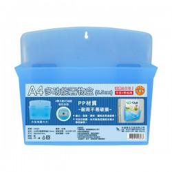 WIP聯合 A4多功能置物盒(5.5cm) C2624
