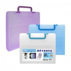 WIP聯合 A4手提資料盒 CP3304L