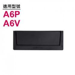 樹德 A6分類櫃隔片 (適用A6P、A6V)