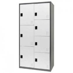樹德 FC1-M207 【Shuter】雙排7門多功能密碼鎖置物櫃