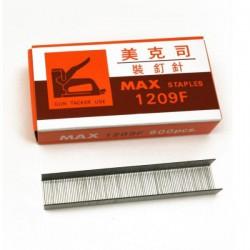 MAX美克司 1209F 8mm 釘槍用針 (800入)