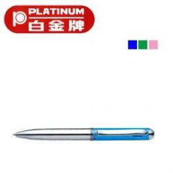 [畢業禮物][免費刻字]PLATINUM 白金牌 BDB-100 0.7mm旋轉式迷你筆/支