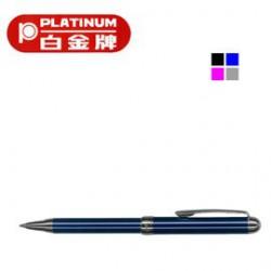 [畢業禮物][免費刻字]PLATINUM 白金牌 BSL-350 0.7mm珐瑯伸縮筆/支
