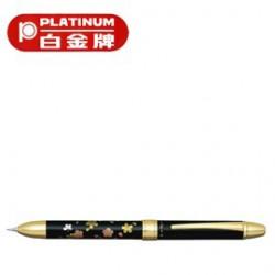 [畢業禮物][免費刻字]PLATINUM 白金牌 MWB-3000RM(MWB-900RM) 旋轉式3功能筆/支