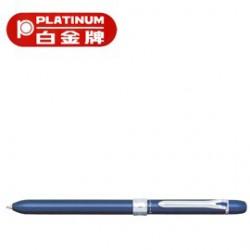 [畢業禮物][免費刻字]PLATINUM 白金牌 MWBS-1500(MB-550) 旋轉式3功能筆/支