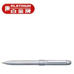 [畢業禮物][免費刻字]PLATINUM 白金牌 MWB-10000SA(MWB-3500SA) 銀無垢雕刻3功能筆/支