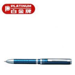 [畢業禮物][免費刻字]PLATINUM 白金牌MWBP-3000( MWBP-900) 旋轉式3功能筆/支