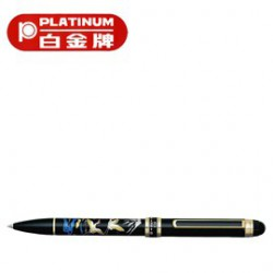[畢業禮物][免費刻字]PLATINUM 白金牌 MWB-5000RM(MWB-1800RM) 旋轉式3功能筆/支