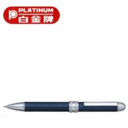 [畢業禮物][免費刻字]PLATINUM 白金牌 MWBL-5000(MWBL-1800) 高級牛皮旋轉式3功能筆/支