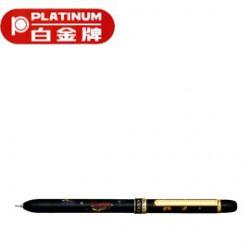 [畢業禮物][免費刻字]PLATINUM 白金牌 MWBS-4000M 近代蒔繪功能筆/支