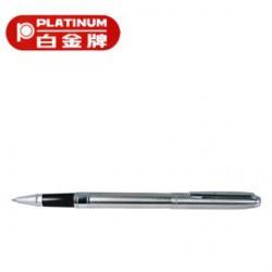 [畢業禮物][免費刻字]PLATINUM 白金牌 WAT-150 0.5mm鋼珠筆/支