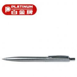 [畢業禮物][免費刻字]PLATINUM 白金牌 BAT-150 0.7mm原子筆/支