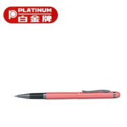[畢業禮物][免費刻字]PLATINUM 白金牌 WKN-200 0.5mm鋼珠筆/支