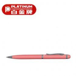 [畢業禮物][免費刻字]PLATINUM 白金牌 BKN-200 原子筆/支