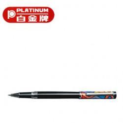 [畢業禮物][免費刻字]PLATINUM 白金牌 WKN-300 0.5mm鋼珠筆/支