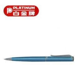 [畢業禮物][免費刻字]PLATINUM 白金牌 BG-300 0.7mm原子筆/支