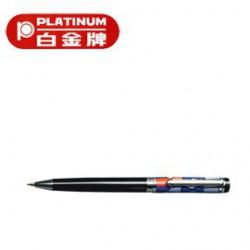 [畢業禮物][免費刻字]PLATINUM 白金牌 BKN-300 0.7mm原子筆/支