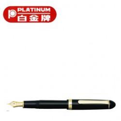 [畢業禮物][免費刻字]PLATINUM 白金牌 PTB-5000B 萬年筆/支
