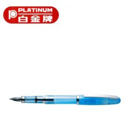 [畢業禮物][免費刻字]PLATINUM 白金牌 PGB-3000A 萬年筆/支