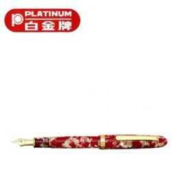 PLATINUM 白金牌 PTB-30000S 大型14K賽璐璐 萬年筆/支