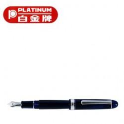 [畢業禮物][免費刻字]PLATINUM 白金牌 PNB-15000CR 大型14K 萬年筆/支