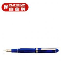 [畢業禮物][免費刻字]PLATINUM 白金牌 PNB-10000 大型14K 萬年筆/支