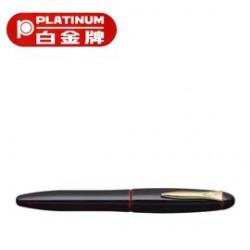 PLATINUM 白金牌 PIZ-55000 大型18K赤溜、空溜(出雲) 萬年筆/支