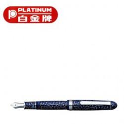PLATINUM 白金牌 PTB-80000SR 大型14K唐草 萬年筆/支