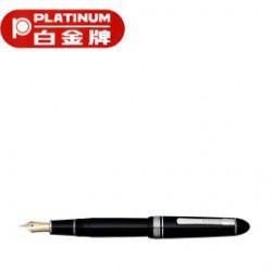 PLATINUM 白金牌 PTB-25000PR 本格派萬年筆/支