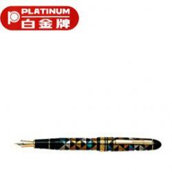 PLATINUM 白金牌 PTB-200000P 本格派萬年筆/支