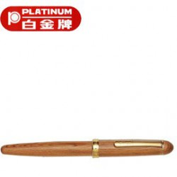 PLATINUM 白金牌 PTB-50000YN 屋久杉萬年筆/支