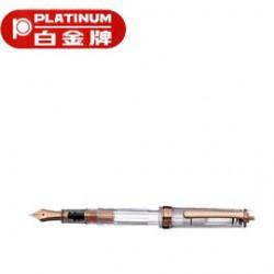 PLATINUM 白金牌 PNB-20000R 3776 尼斯玫瑰萬年筆/支