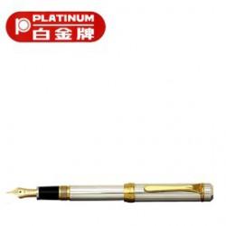PLATINUM 白金牌 PTS-50000 大型18K銀無垢 萬年筆/支