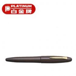 PLATINUM 白金牌 PIZ-50000T 大型18K鐵刀木(出雲) 萬年筆/支
