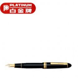 PLATINUM 白金牌 PTB-20000P 本格派萬年筆/支