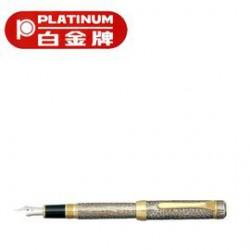 PLATINUM 白金牌 PP-100000H 鍛金萬年筆/支